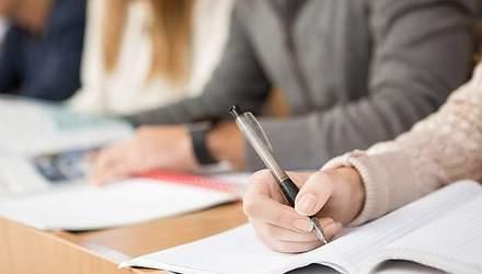 Сертифікації вчителів у 2021 році: 27 лютого пройде перший етап – деталі