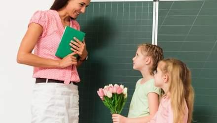 Як відзначити 8 Березня у школі: 6 креативних ідей для переосмислення свята