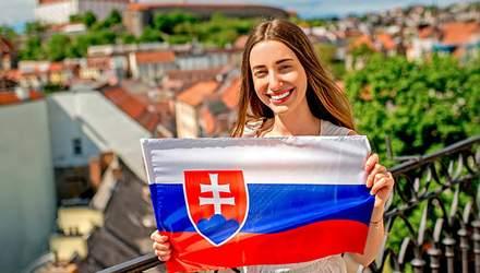 Украинские студенты могут бесплатно учиться и проходить стажировку в вузах Словакии