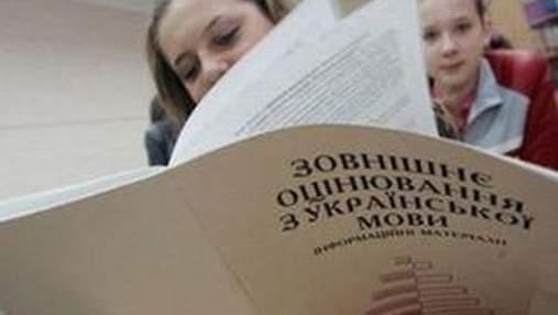 В Інтернеті з'явилися фальшиві відповіді на зовнішнє тестування 2011