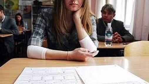 У ЗНО з української мови та літератури взяли участь майже 225 тисяч осіб