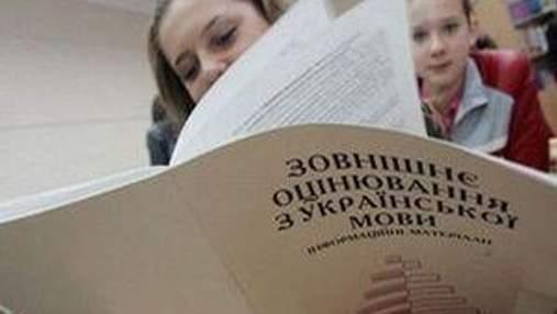 Сьогодні в Україні розпочинається зовнішнє незалежне оцінювання