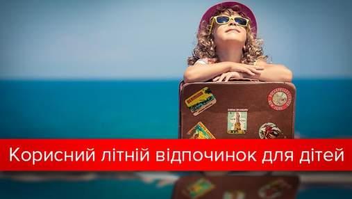 Интересные летние каникулы: топ-3 идеи для детского отдыха и развития
