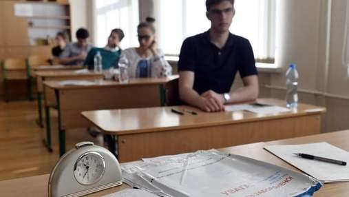Важливі зміни у процедурі ЗНО: пояснення міністра освіти Гриневич