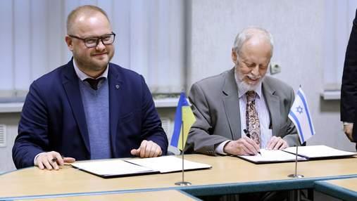 Україна та Ізраїль розпочали перші за 20 років спільні наукові проєкти