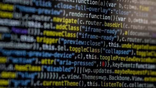 Кібербезпека та електронні підручники – які зміни чекають на освіту в Україні