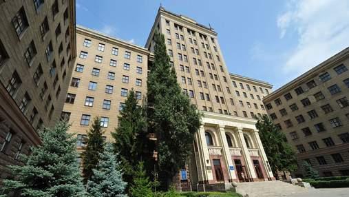 6 украинских вузов вошли в рейтинг с 1000 лучших университетов мира