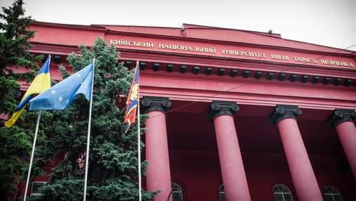 Один з київських вишів побудував незаконний житловий будинок на своїй території