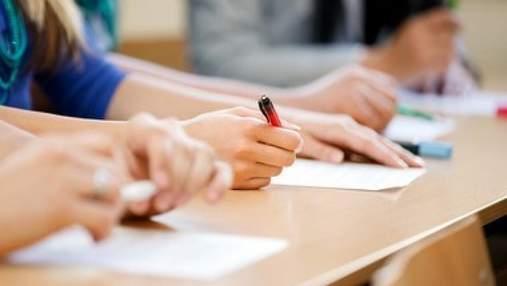 Студенти ВНЗ закінчать навчальний рік дистанційно через пандемію COVID-19