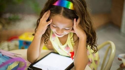 Онлайн-уроки для 1-4 класів: розклад, теми уроків та список каналів