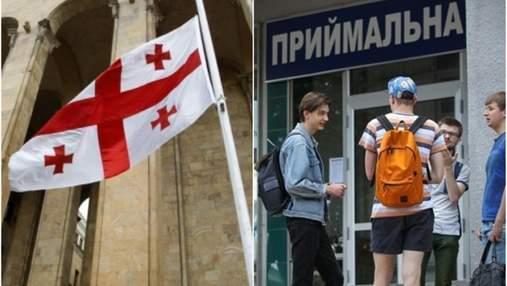 Главные новости 8 мая: Грузия отзывает посла из Украины, вступительную кампанию 2020 перенесли