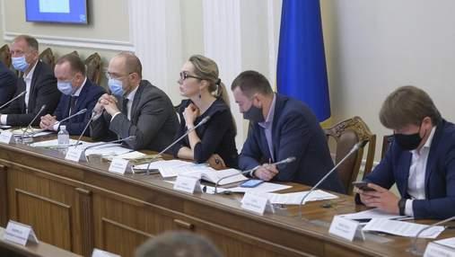 Коли в уряд призначать ще 3 нових міністрів: відповідь Шмигаля