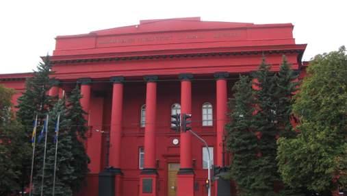 У Київському національному університеті Шевченка пройшли обшуки: МОН назвало причини