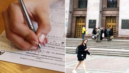 Скасування ЗНО у Києві є незаконним, – Міністерство освіти