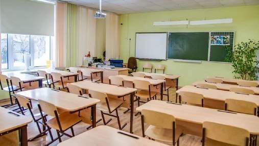 Чи підуть діти до школи 1 вересня: пояснення Міносвіти