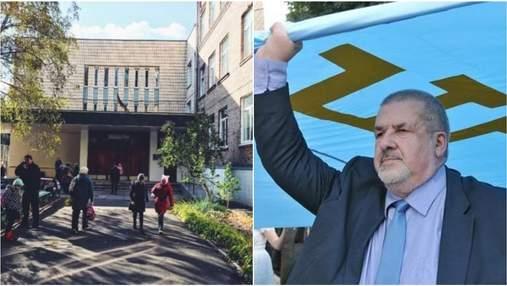 Випускники з Києва назвали Крим російським і облаяли кримських татар: реакція МОН