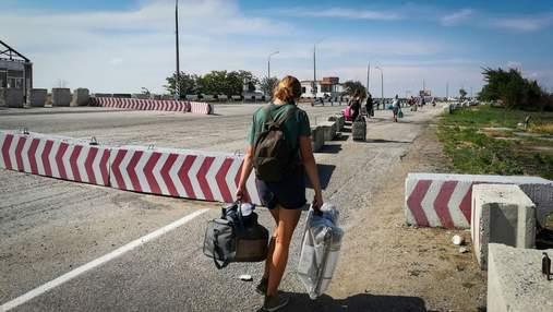 Уряд дозволив виїзд з окупованого Криму для вступу або навчання без самоізоляції