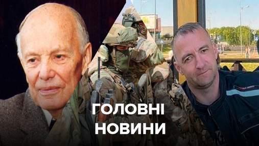 Головні новини 19 серпня: помер Борис Патон, ТКГ погодила чотири ділянки розведення сил