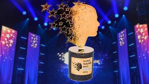 Global Teacher Prize Ukraine 2020: оприлюднено імена 10 найкращих учителів України