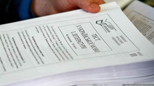 Окреме ЗНО з української мови забезпечить кращий відбір вступників, – УЦОЯО