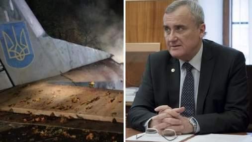 Головні новини 7 жовтня: результати розшифрування чорних скриньок Ан-26, новий президент НАН