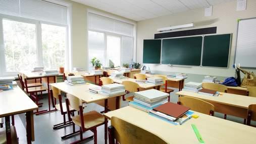 Когда в школах Киева начнутся осенние каникулы: рекомендации от КГГА