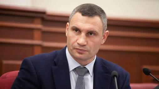 В Киеве школы не ввели досрочные каникулы: когда будут отдыхать ученики