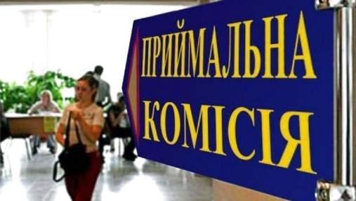 Які виші та спеціальності обрали абітурієнти з окупованого Криму та Донбасу у 2020 році