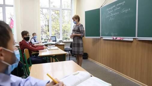 Дистанционное образование в школах отменено: в каких городах возобновили очное обучение