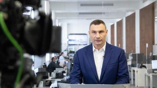 Кличко рассказал, как будут учить учеников в Киеве после зимних каникул