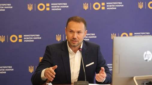 Министр образования уточнил, как будут работать школы во время локдауна в Украине