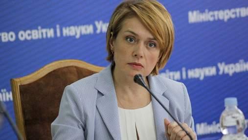 Шкарлет висловлював небезпечні ідеї, які загрожують здобутим реформам, – Гриневич