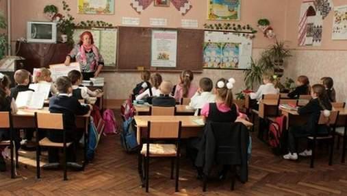 Львовским работникам образования выплатят по 10 тысяч гривен материальной помощи: что известно