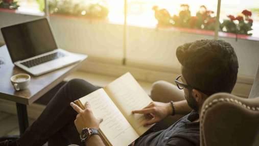 С чего начать самообразование: 7 практических и полезных советов