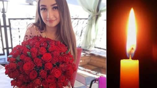На Полтавщине в саду внезапно умерла 19-летняя воспитательница: детали и фото
