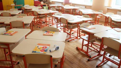 В Киеве закрывают школы и детские сады