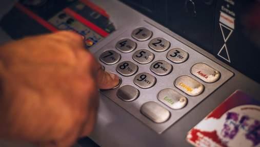 Движение денег: что такое банки, как они работают и какие их функции