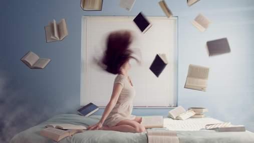 5 книг о том, как избавиться от вредных привычек