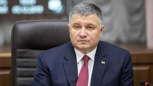 Отказали Авакову: Академия наук не отдала полиции корпус своего института