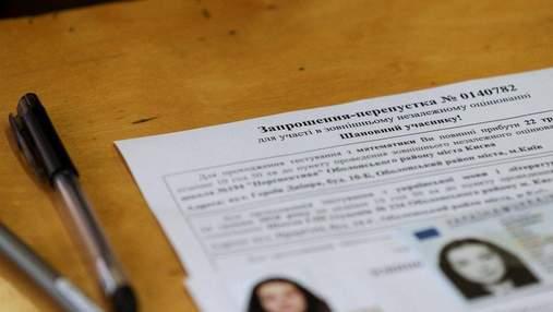 5 марта завершается регистрация на ВНО-2021: как проверить зарегистрировали ли абитуриента