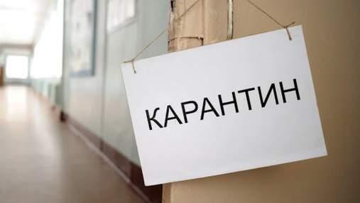 В Ужгороде ученики всех классов не будут посещать школы: даты карантина