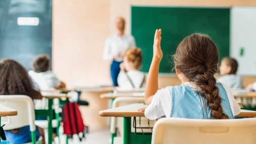 Як працюватимуть школи та садочки в Києві під час локдауну