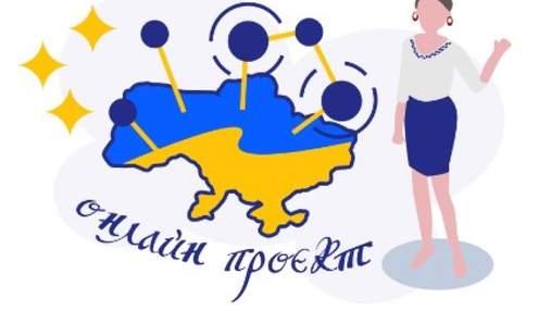 Как быстро и легко выучить украинский язык: запустили образовательную платформу