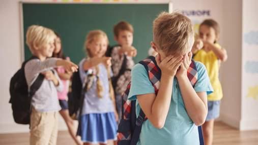 Булінг в школі: як його виявити та що робити – корисні поради