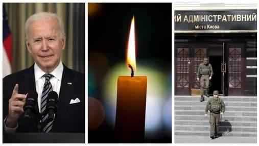 Главные новости 13 апреля: разговор Байдена и Путина, потеря на Донбассе и ликвидация ОАСК