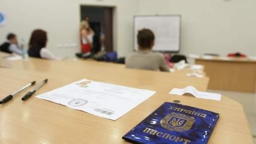 Чи можна на ЗНО-2021 прийти з електронним паспортом замість оригіналу