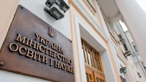 МОН готовится к запуску Новой украинской школы в 5 – 9 классах: что в планах
