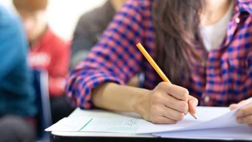 ЗНО – не єдиний показник якості освіти: що може впливати на його результати