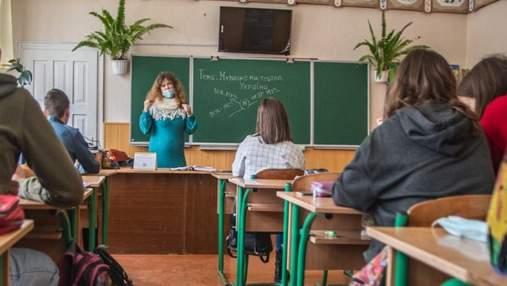 В Одесі учні повертаються за парти, але навчання буде змішаним
