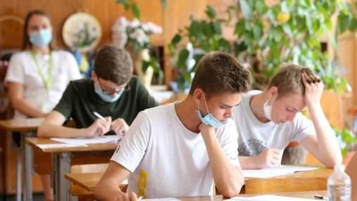 Зеленский подписал закон об освобождении учеников от ГИА в 2021 году